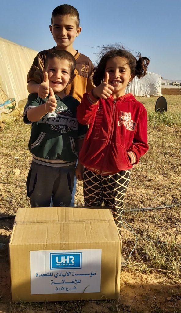 UHR in Jordan