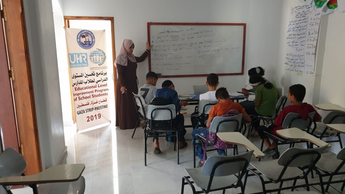 Gaza Workshop