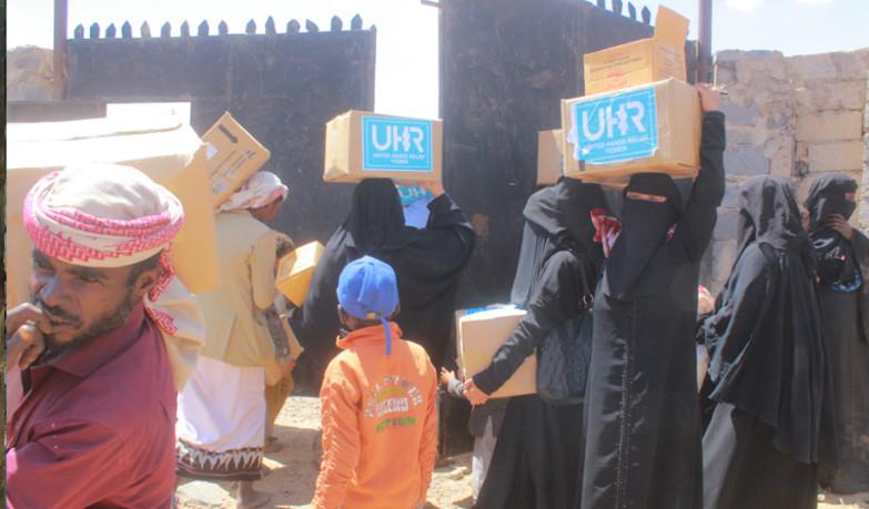 Donations for Yemen crisis