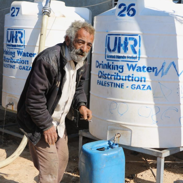 UHR water Project in Gaza